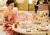 [รีวิว] CHA BEI ทีรูมและคาเฟ่แสนน่ารักในมาเก๊า ที่มีเรื่องราวมากกว่าความสวย