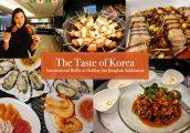 [รีวิว] The Taste of Korea at Holiday Inn Bangkok Sukhumvit ไลน์บุฟเฟต์อาหารนานาชาติ 7 วัน 7 ธีม