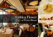 [รีวิว] Golden Flower, Macau ร้านอาหารจีนมิชลิน 2 ดาวในมาเก๊า ตำรับอาหารในราชสำนักชั้นเลิศที่เราประท...