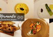 [รีวิว] Le Normandie ดินเนอร์อาหารฝรั่งเศสชั้นเลิศกับมิชลินสองดาว ริมแม่น้ำเจ้าพระยา