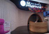 บิท.เพลย์กราวด์ สวนสนุกดิจิทัลอินเตอร์แอคทีฟสุดล้ำ  แห่งแรกของประเทศไทย  พบกับ 10 สเตชั่น จำลองโลกอน...