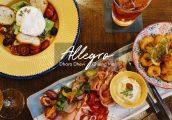 [รีวิว] Allegro ร้านอาหารอิตาเลียนต้นตำรับ ในโรงแรมดาราเทวี เชียงใหม่