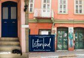 [เที่ยวตุรกีด้วยตัวเอง ตอนจบ] : เก็บตกวันสุดท้าย ในอิสตันบูล กับประสบการณ์ Turkish Bath ครั้งแรกในชี...