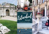 [เที่ยวตุรกีด้วยตัวเอง ตอนที่ 6.2] :จิบชาในวังริมทะเล วันที่สองใน Istanbul เมืองคัลเจอร์ที่เราหลงรัก