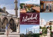 [เที่ยวตุรกีด้วยตัวเอง ตอนที่ 6.1] อิสตันบูล วันแรก ดื่มด่ำ สโลว์ไลฟ์ ในย่าน Sultanahmet