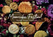เลือกช้อปขนมไหว้พระจันทร์เจ้าดังที่ได้ไว้ในงานเดียว Mooncake Festival 2018