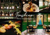 [รีวิว] Tenshino ร้านอาหารญี่ปุ่นแบบบิสโทรฝรั่งเศสสุดสวย ในโรงแรม Pullman Bangkok King Power