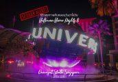 [รีวิว] Halloween Horror Nights 8 ที่ Universal Studios ประเทศสิงคโปร์ งานวันฮาโลวีนที่จะทำให้คุณกรี...