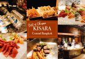 เทศกาลของดีโอกินาว่า โดยห้องอาหารญี่ปุ่นคิซาระ (Kisara) โรงแรมคอนราด กรุงเทพฯ
