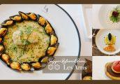 [รีวิว] Les Amis ร้านอาหารฝรั่งเศสชั้นเลิศในสิงคโปร์ พร้อมรางวัล 2 ดาวมิชลินและอันดับที่ 16 ของเอเชี...