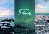 ขับรถเที่ยว Iceland ด้วยตัวเอง ในฤดูหนาว ทริปสั้นๆ แต่ครบรส (ตอนที่ 1)