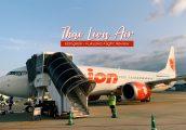 [รีวิว] ไปญี่ปุ่นกับ Thai Lion Air ไทยไลอ้อนแอร์ เส้นทางดอนเมือง-ฟูกุโอกะ