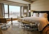 [รีวิว] พักผ่อนแบบฟินๆ ที่ Four Seasons Hong Kong โรงแรมฮ่องกง ที่เรียกได้ว่าสมบูรณ์แบบ