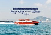 [รีวิว] การเดินทางระหว่าง ฮ่องกง - มาเก๊า โดยเรือ Ferry
