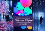 [รีวิว] ArtScience Museum Singapore พิพิธภัณฑ์เก๋ใน สิงคโปร์ กับนิทรรศการอินเตอร์แอคทีฟสุดคูล