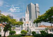 [รีวิว] Chijmes ตึกสวยมีสเน่ห์ใจกลางสิงคโปร์ ตามรอยโลเคชั่น Crazy Rich Asians