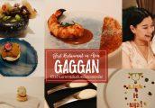 [รีวิว] Gaggan เมนูซัมเมอร์ 2019 จากร้านอาหารอันดับหนึ่งของเอเชีย 4 ปีซ้อน มิชลินสองดาว