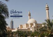 [Bahrain Transit] เที่ยวบาห์เรน แบบสั้นๆ ระหว่างแวะเปลี่ยนเครื่องกับสายการบิน Gulf Air