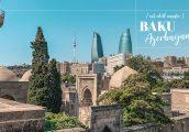 [เที่ยว อาเซอร์ไบจาน ด้วยตัวเอง] 'Baku' เมืองหลวงแห่งความหลากหลายที่ต้องมาให้ได้ซักครั้ง