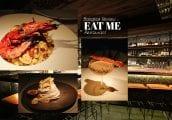 [รีวิว] Eat Me ร้านอาหารแสนคลาสสิกในซอยคอนแวนต์ กับ Cocktail แสนโดดเด่น