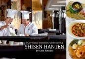 [รีวิว] Shisen Hanten ร้านอาหารจีนแห่งเดียวในสิงคโปร์ ที่ได้ มิชลินสตาร์ 2 ดาว