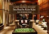 [รีวิว] Sra Bua by Kiin Kiin มื้อกลางวันโมเดิร์นไทยน่าตื่นตา ณ โรงแรมสยามเคมปินสกี้ กรุงเทพฯ