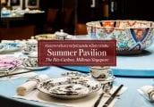 [รีวิว] Summer Pavilion, The Ritz Carlton Singapore อาหารกวางตุ้งร่วมสมัย หนึ่งดาวมิชลิน