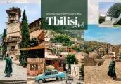 [เที่ยว จอร์เจีย ด้วยตัวเอง Ep. 6] 'Tbilisi' เมืองหลวงทรงสเน่ห์ เพชรเม็ดงามแห่งดินแดนคอเคซัส