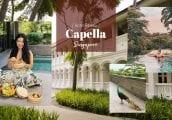[รีวิว] Capella Singapore โรงแรมหรูในสิงคโปร์ ที่ซ่อนตัวท่ามกลางธรรมชาติแสนสงบ บนเกาะ Sentosa
