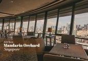 [รีวิว] Mandarin Orchard Singapore โรงแรมหรู บนถนนออร์ชาร์ด สะดวก ครบครัน ใจกลางสิงคโปร์
