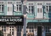 [รีวิว] Kesa House Singapore ที่พักฮิปๆ ไอเดียเก๋ ใจกลางแหล่งแฮงค์เอาท์ที่มาแรงที่สุดในสิงคโปร์