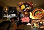 [รีวิว] Kitaohji Ginza ร้าน Kaiseki แบบพรีเมี่ยมที่มาพร้อมกับสุดยอดวัตถุดิบ ใจกลางทองหล่อ