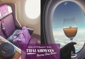[รีวิว] การบินไทย Business Class โดย Airbus A350-900 เส้นทาง กรุงเทพ-โรม [Thai Airways Royal Silk Cl...