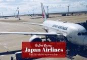 [รีวิว] สายการบิน Japan Airlines สายการบินแห่งชาติญี่ปุ่น เส้นทาง กรุงเทพ-นาโกย่า
