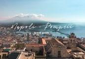 [Unseen Italy ตอนที่ 2] เที่ยว Naples-Pompeii ทำพิซซ่าถึงเมืองบ้านเกิด ดินแดนประวัติศาสตร์ จิบไวน์ภู...