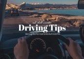 เรื่องที่ควรรู้หากคุณจะขับรถเที่ยวยุโรป/อเมริกา - วิธีเติมน้ำมัน การจอดรถ กฎต่างๆ