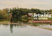 [รีวิว] Jetwing Vil Uyana รีสอร์ทหรูท่ามกลางธรรมชาติ ศรีลังกา ใกล้พระราชวังลอยฟ้า สิกิริยา (Sigiriya...