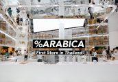 [รีวิว] %ARABICA ร้านกาแฟชื่อดังจากเกียวโต กับสาขาแรกในไทย ที่ไอคอนสยาม