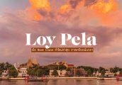 [รีวิว] Loy Pela เรือสำราญล่องแม่น้ำเจ้าพระยา ที่จะทำให้การเดินทางในประเทศของคุณเปลี่ยนไป