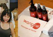 [รีวิว] นวดที่บ้าน จองผ่านแอพ Wongnai Massage at Home สะดวก ไม่ต้องเดินทาง **มีโค้ดส่วนลด**