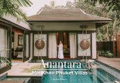 [รีวิว] Anantara Mai Khao Phuket Villas วิลล่าแสนสวยสุดโรแมนติก บนหาดไม้ขาว จ. ภูเก็ต
