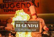 [รีวิว] Bugendai Teppanyaki เนื้อย่างเทปปังยากิแบบไฟลุก พร้อมชมโชว์จากเชฟระหว่างมื้อ