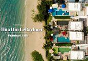 [รีวิว] X2 Hua Hin LeBayburi วิลล่าส่วนตัวพร้อมสระว่ายน้ำใหญ่บนหาดปราณบุรี ที่พักได้ 8-10 คน!