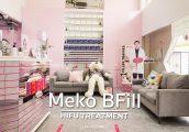 [รีวิว] HIFU (ไฮฟู่) กรอบหน้า-เหนียง ที่ Meko BFill ได้ผลจริงมั้ย มาดูกัน!