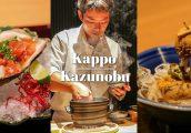 [รีวิว] Kappo Kazunobu โอมากาเสะ สไตล์ Kappo ระดับพรีเมียม ที่ไม่ได้มีแค่ซูชิและปลาดิบ