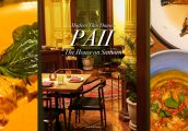 [รีวิว] PAII (พาย) อาหารโมเดิร์นไทย ซีฟู้ด ในคฤหาสน์ทรงโคโลเนียลใจกลางสาทร โรงแรม W Bangkok