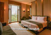 [รีวิว] โรงแรม สุโขทัย กรุงเทพฯ (The Sukhothai Bangkok) พักผ่อนในโอเอซิสอันเงียบสงบ ใจกลางสาทร