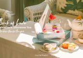 [รีวิว] 'Book of Love' ชุดอาฟเตอร์นูนที รับวันวาเลนไทน์ 2021 จากโรงแรม แมนดาริน โอเรียนเต็ล กรุงเทพฯ