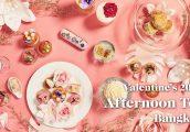 รวม Valentine's Afternoon Tea ชุดน้ำชายามบ่ายแสนหวานรับวาเลนไทน์ 2021