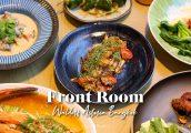 [รีวิว] ห้องอาหาร Front Room โรงแรม Waldorf Astoria Bangkok เสน่ห์อาหารไทยสุดพิถีพิถันจากรสมือแม่